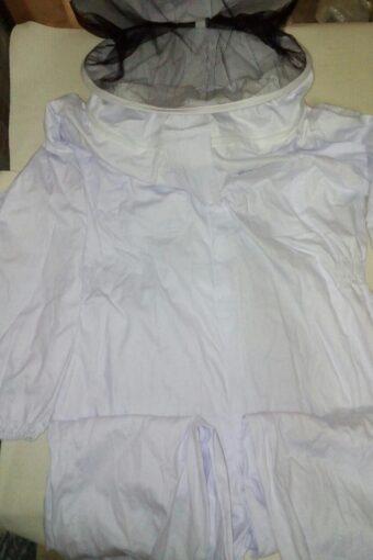 Φόρμα ολόσωμη βαμβακερή